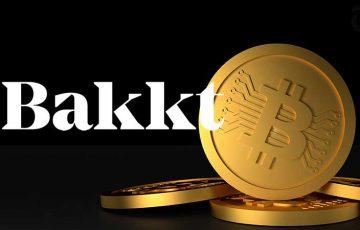 Bakkt:業界待望のビットコイン先物「テスト開始」今後は30カ国以上に提供予定
