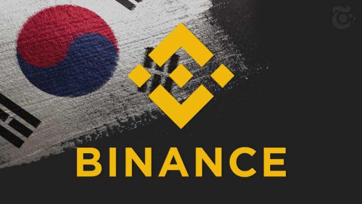 BINANCE:新たな仮想通貨取引所「韓国」で新設か?ステーブルコイン発行企業と協力