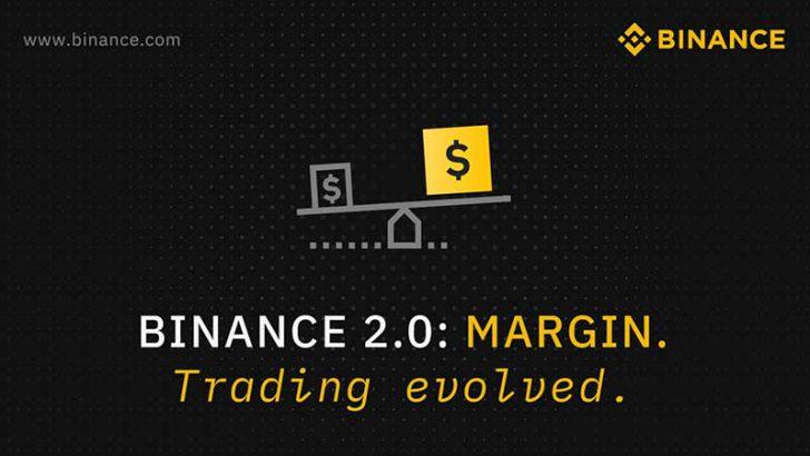 【速報】BINANCE:仮想通貨「証拠金取引サービス」を開始