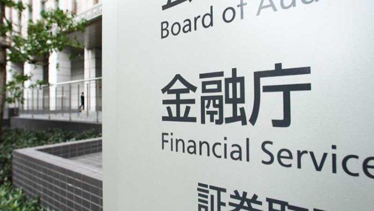 金融庁・財務省主導の「仮想通貨版SWIFT」FATFの承認獲得|数年以内の稼働目指す