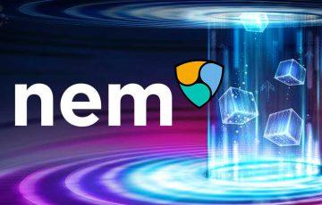 NEM(XEM)の報酬システムがさらに平等に|カタパルトアップデートで「PoS+」実装