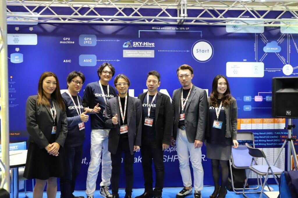 SKYHASH-team-members
