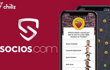 チリーズ(CHZ)イタリアのサッカークラブ「AS Roma」と提携|仮想通貨発行を支援
