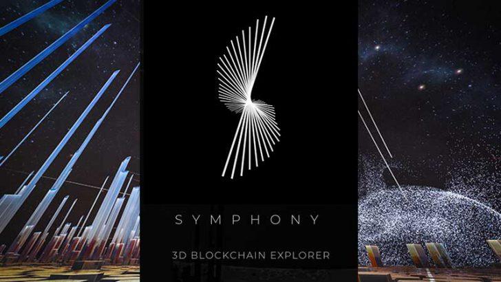 3Dでビットコイン・ブロックチェーンが確認できる「Symphony 2.0」公開:IOHK