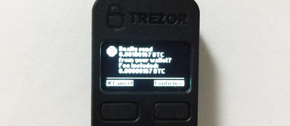 「送金額・手数料」に問題がなければ、TREZOR本体で「Confirm」のボタンを押す