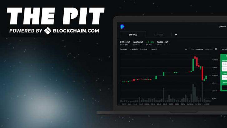 Blockchain.com:仮想通貨取引所「The PIT」を立ち上げ|200カ国以上の地域に展開