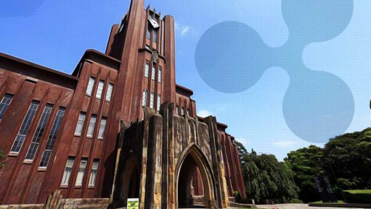 ブロックチェーン研究で「東京大学・京都大学」がRipple社と提携|奨学金なども計画
