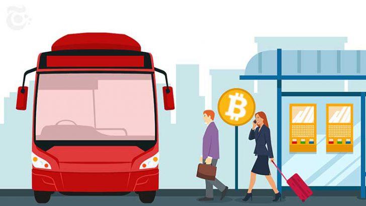 バスのチケット購入も「ビットコイン決済」で|ブラジルの公共交通機関が導入を計画