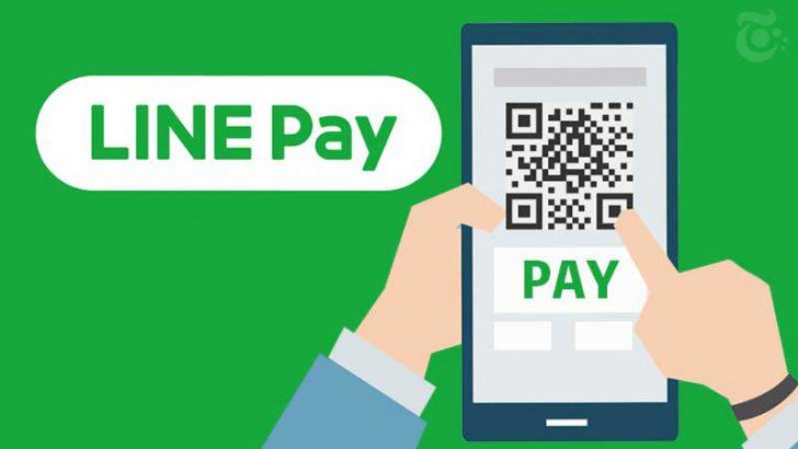 【東京都】LINE Payなどのスマホ決済で「水道料金」の支払いが可能に