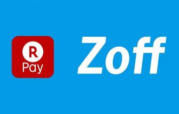 メガネブランド「Zoff」がスマホ決済アプリ「楽天ペイ」に対応