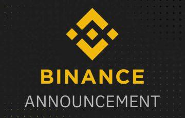 BINANCE:DOGE・NPXSなどを含む「合計30種類」の通貨ペア廃止へ|30日午後5時から