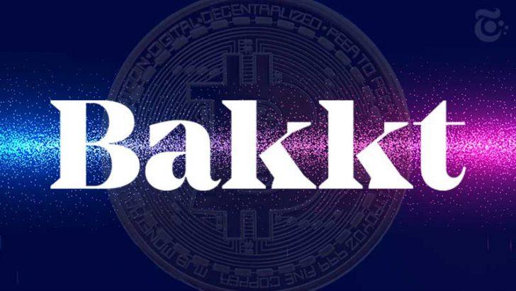 【Bakkt公式発表】ビットコイン先物「2019年9月23日」開始へ|BTC価格も上昇