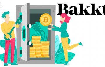 Bakkt:ビットコイン先物公開に先立ち「カストディサービス」開始へ|9月6日から