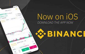 BINANCEのiOS版アプリが「App Store」に再登場