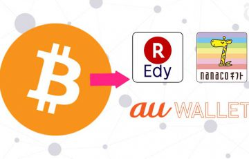 仮想通貨で「電子マネーチャージ」が可能に|DeCurretが複数の新サービスを開始