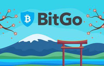 BitGo:日本市場で「カストディサービス」本格展開か|営業担当者の求人募集を掲載
