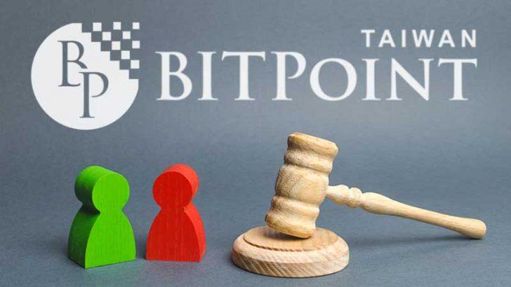 ビットポイントジャパンを台湾側が提訴「約10億円」の賠償金支払い求める