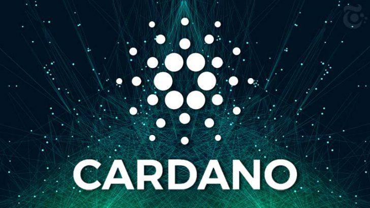 Cardano(ADA)新たなバージョンへとアップグレード|DAEDALUS Walletにも新機能