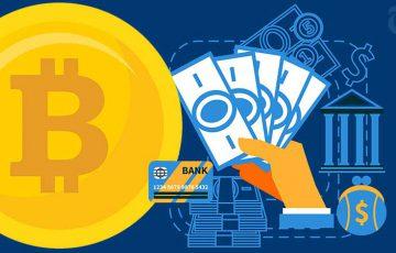 仮想通貨「担保型ローン」提供を計画:米シルバーゲート銀行