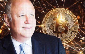 ビットコイン先物の公開「非常に近い」Bakkt親会社ICEのCEOが発言