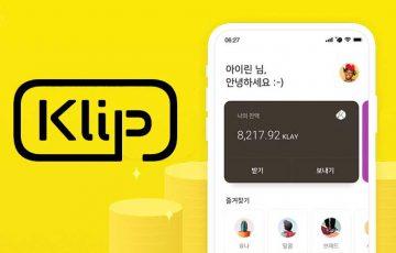 韓国Kakao:仮想通貨ウォレット「Klip」を発表|カカオトークに搭載予定
