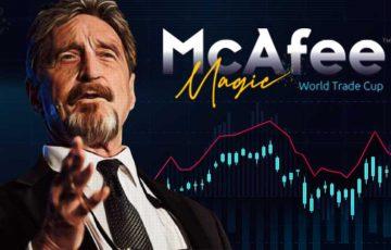ジョン・マカフィー:仮想通貨取引所に「シャドートレード機能」を追加