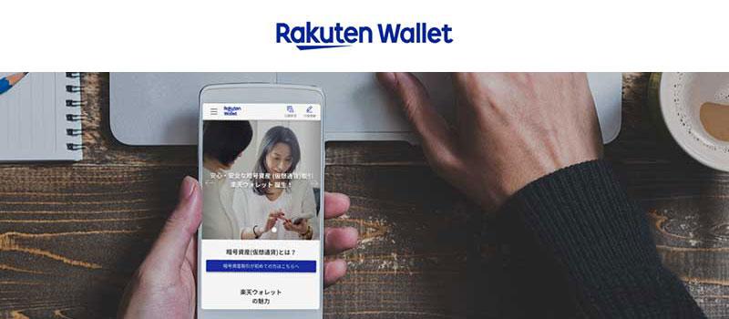 Rakuten-Wallet