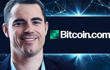 Bitcoin.com:新たな「仮想通貨取引所」を発表|ロジャー・バー氏はCEOから会長に