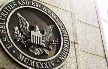 米国証券取引委員会(SEC)VanEckなど3社のビットコインETF「承認判断を延期」