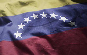 全面経済制裁でビットコイン取引量「過去最高」に|ベネズエラへの米国圧力続く