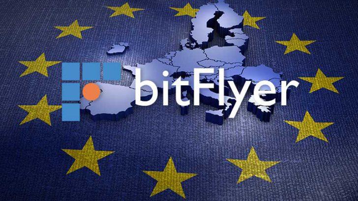 bitFlyer Europe:仮想通貨販売所で「イーサリアム」の取扱いを開始