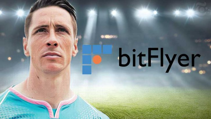 bitFlyer:サッカーJ1「Fernando Torres選手」の引退試合・イベントに協賛