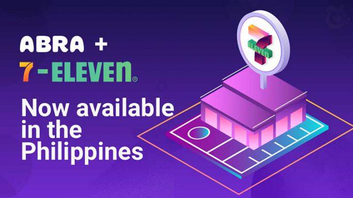 セブンイレブンで「仮想通貨」が購入可能に|Abraがフィリピンで新サービス