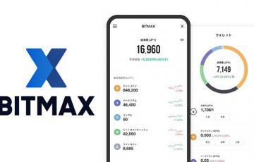 LINE:仮想通貨取引サービス「BITMAX」の提供開始