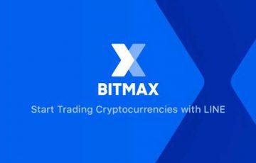 BITMAXの仮想通貨取引サービスが「iOS版LINE」でも利用可能に