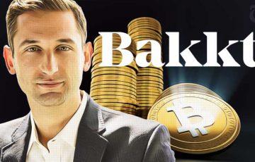 ビットコイン先物「個人投資家」向けのサービス提供も視野|Bakkt COOが発言