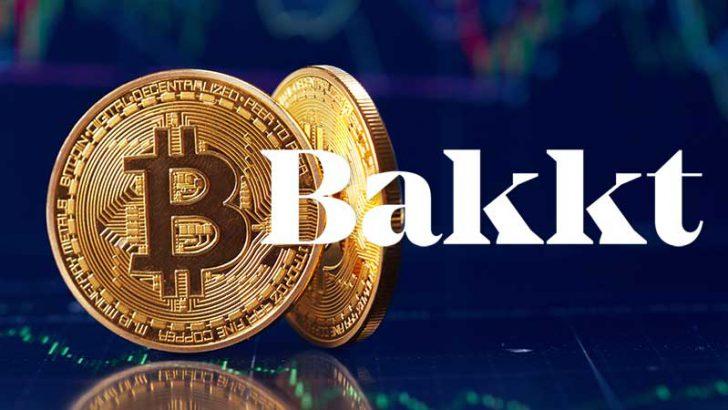 待望の「Bakktのビットコイン先物取引」開始初日の取引量は?