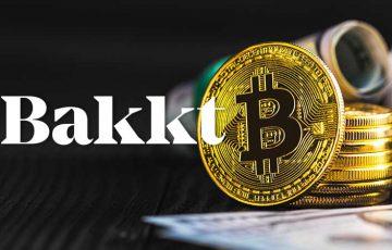 ビットコイン先物の「必要証拠金・維持率」など概要を公開:Bakkt