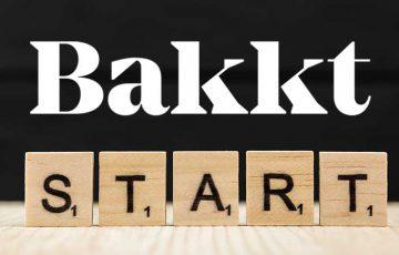 Bakkt:ビットコイン先物取引を「正式に開始」
