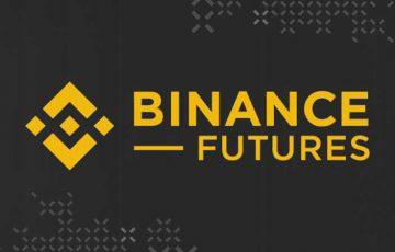 BINANCE:仮想通貨の先物取引所「招待者向け」に限定公開