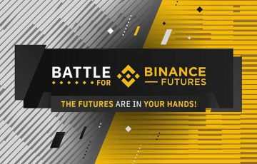 BINANCE「先物取引プラットフォーム」のテスト開始|報酬合計10,000BNBも準備