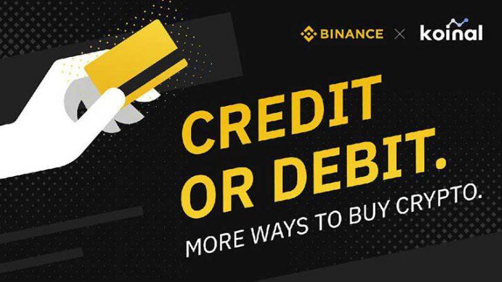 クレジット・デビットカードで仮想通貨「5銘柄」が購入可能に|BINANCEがKoinalと提携