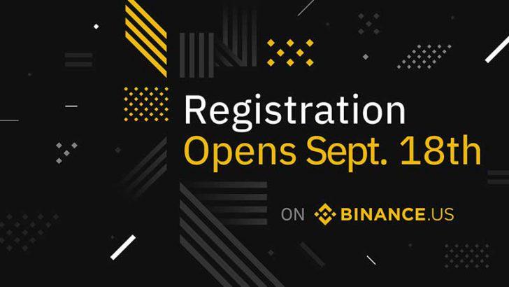 Binance US:新規口座登録と仮想通貨入金「来週から」受付開始|最初は6銘柄に対応