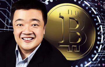短期間でビットコイン価格は「200万円」に|ボビー・リー氏が強気予想