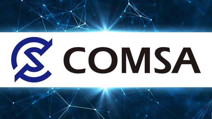 テックビューロ:ICO総合プラットフォームの「COMSA CORE製品版」を公開