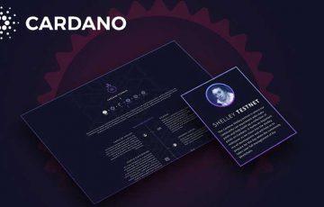 Cardano(ADA)Shellyテストネットは「第2段階」へ|Ouroboros実装に前進