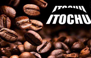 伊藤忠:ブロックチェーン用いた「コーヒー情報追跡アプリ」提供へ