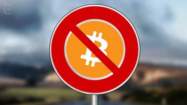 ブルンジ共和国:仮想通貨取引の「全面禁止」を決定|投資家・消費者の保護を優先