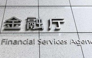 金融庁:暗号資産交換業者に「デジタルアセットマーケッツ・マーキュリー」の2社を登録