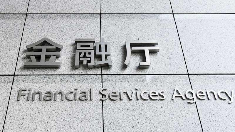 金融庁:コインベースなど3社を「暗号資産交換業者」として新規登録